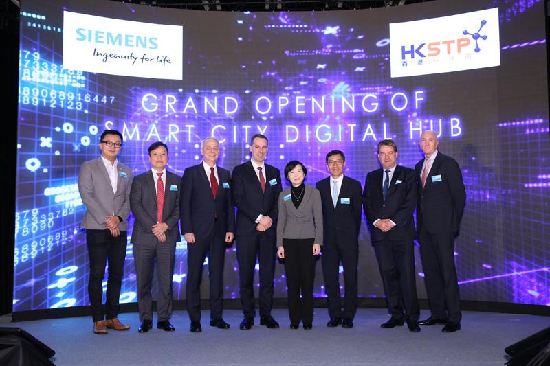 相片:西门子于2017年开设全港首个智慧城市数码中心,针对城市化带来的挑战,研发所需的数码解决方案,并发掘香港的数码化潜力。