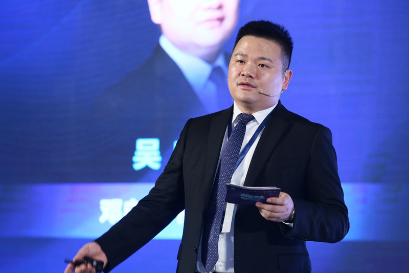 Photo: Dun and Bradstreet's Andrew Wu believes digital transformation.