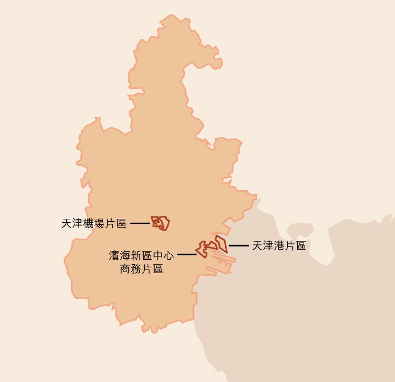 图片:中国(天津)自由贸易试验区
