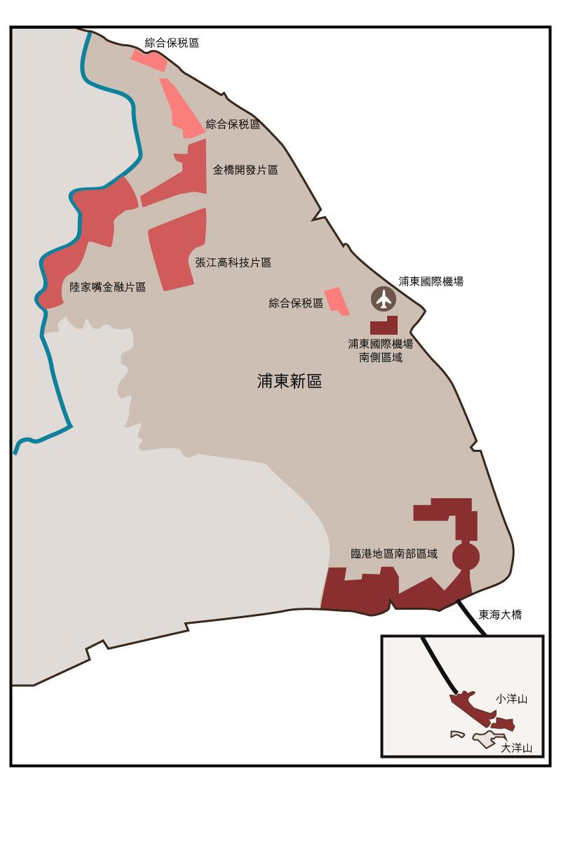 圖:中國(上海)自由貿易試驗區