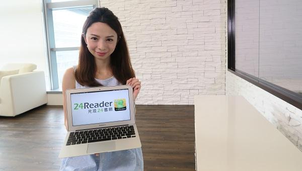 24 Reader