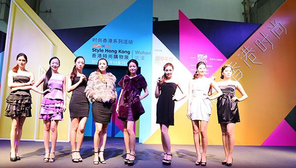 香港时尚购物展