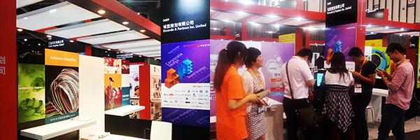 香港创意营商日