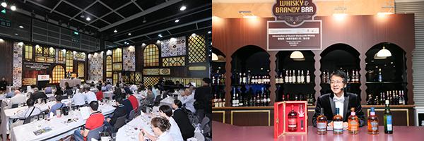 香港国际美酒展