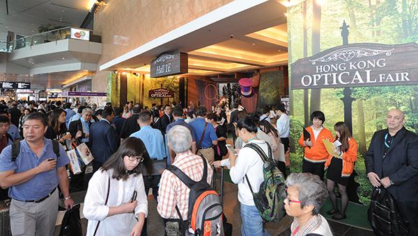香港眼镜展