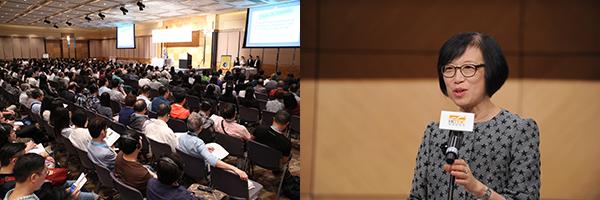 香港视光学会议