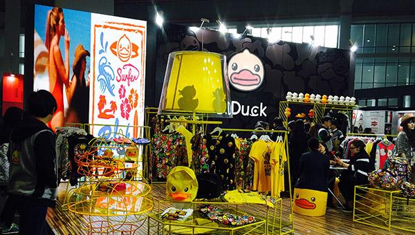 B. Duck