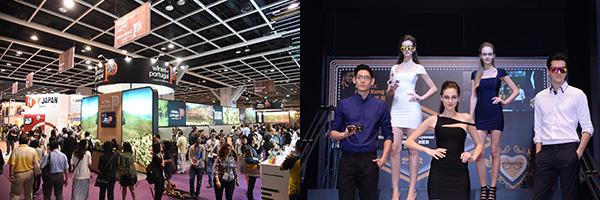 香港国际美酒展及香港眼镜展