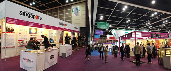 国际中小企博览, 香港国际特许经营展
