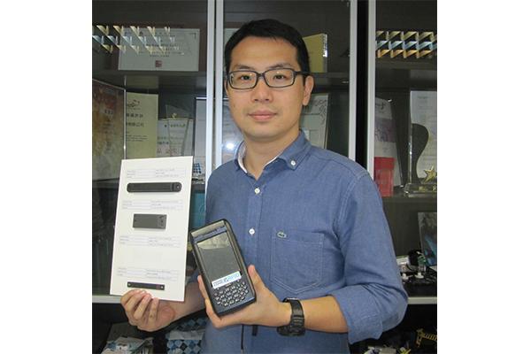 冯萃熙, 嵌入式RFID识别标签管理系统