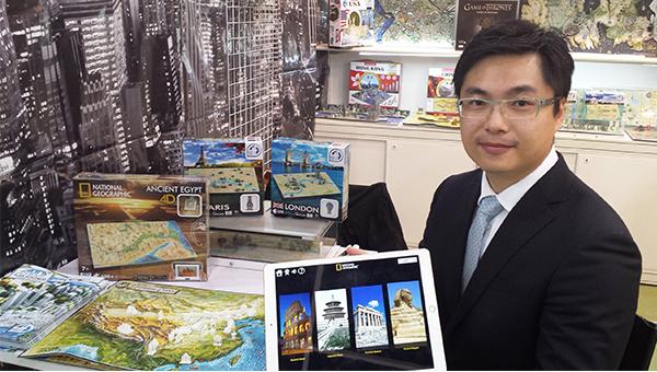 4D Cityscape Asia