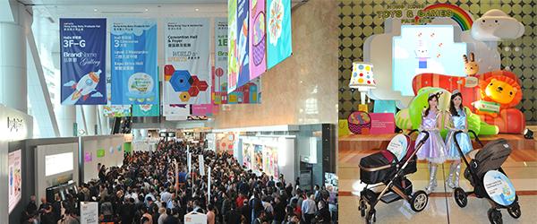 第42届香港玩具展、第7届香港婴儿用品展、第16届香港国际文具展及第13届香港国际授权展,四项展览合共吸引逾3,100家企业参展,刷新历届纪录,并带来协同效应,为展商及买家带来更多元化的商机。