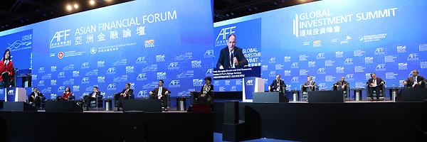 环球投资峰会