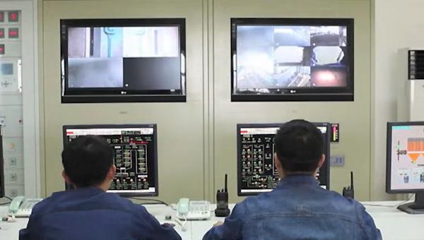 香港中华电力公司