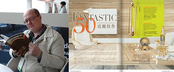 《企业年刊2016》