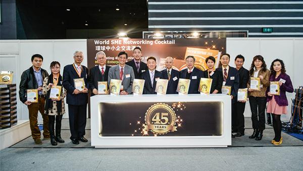 《香港贸发局企业》创刊于1967年