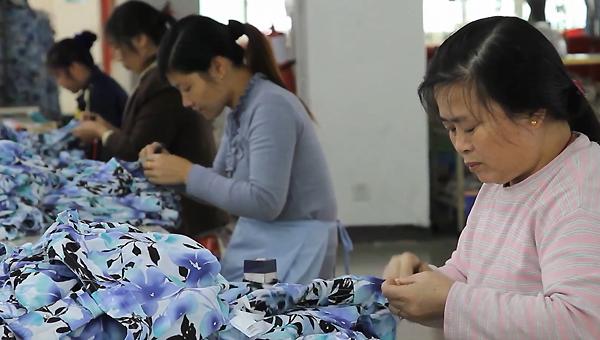 传统制造业