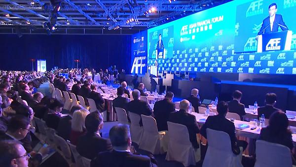 第九届亚洲金融论坛