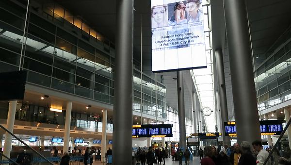 哥本哈根机场