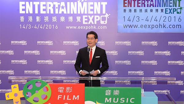 苏锦梁, 香港影视娱乐博览