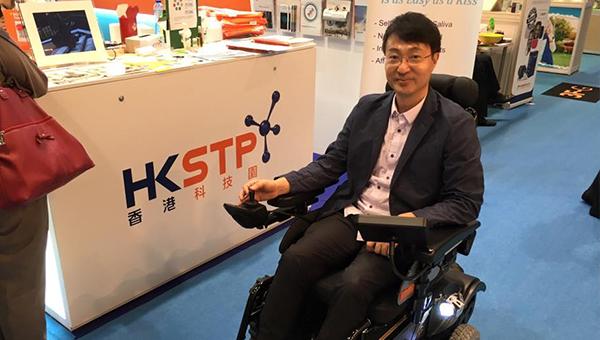 香港必飞科技有限公司