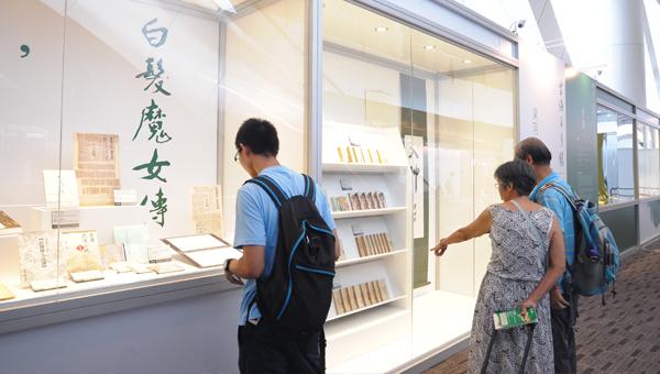 笔生武艺—香港的武侠文学