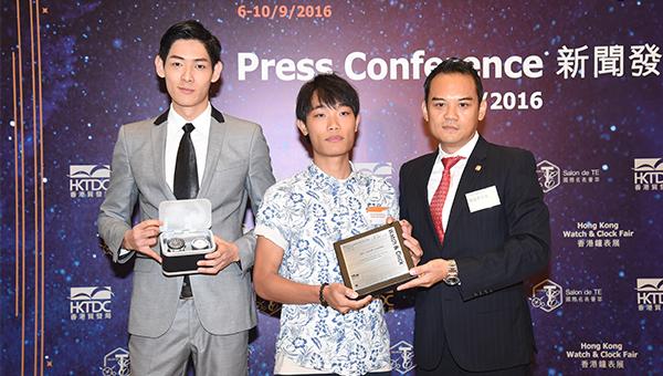 第33届香港钟表设计比赛学生组冠军李卓聪