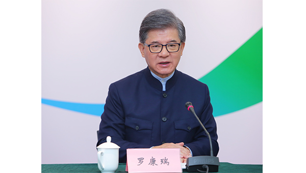 香港贸发局主席罗康瑞