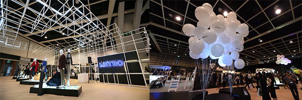 首届CENTRESTAGE于9月7日揭幕