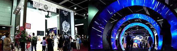 第35届香港钟表展