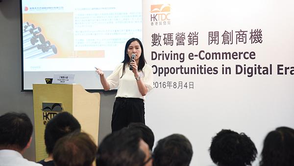 谷歌香港中小企业营销主管丁乐恩