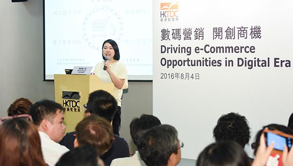 香港特区政府工业贸易署经理黄颖萱
