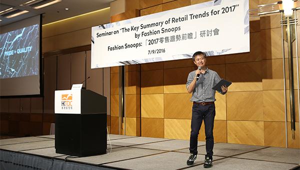 Fashion Snoops亚太区销售及市场代表廖志伟