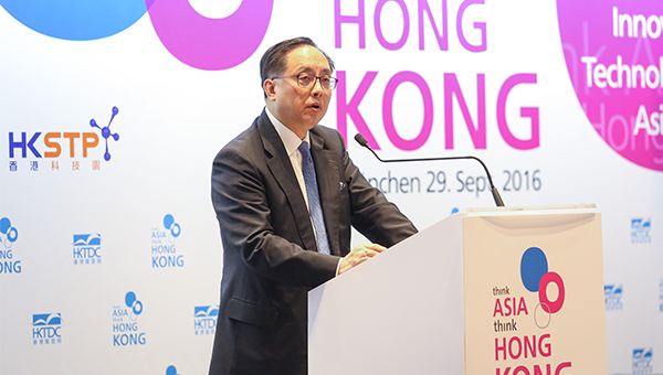 香港特区政府创新及科技局局长杨伟雄