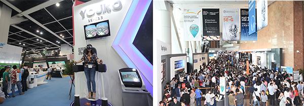 第36届香港秋季电子产品展,及第20届国际电子组件及生产技术展