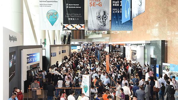 香港秋季电子产品展及国际电子组件及生产技术展