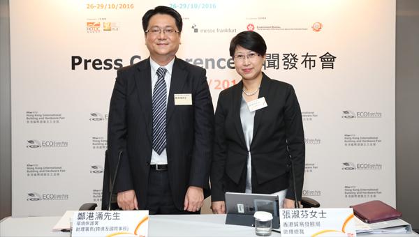张淑芬(右)及郑港涌(左)