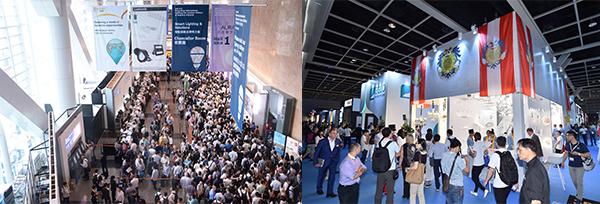 第十一届国际环保博览、香港国际建筑及五金展、首届香港国际户外及科技照明博览