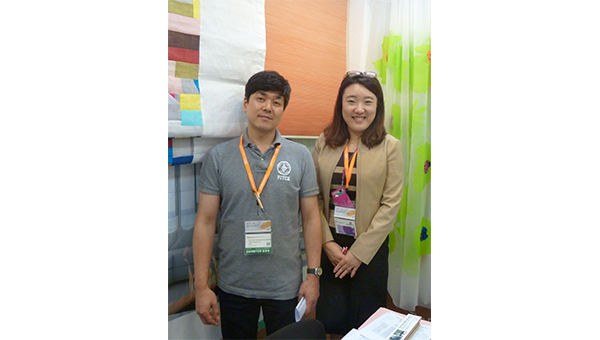 韩国遮阳协会(Korea Solar Shading Industry Association)