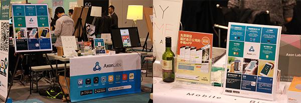 香港科研公司Axon Labs