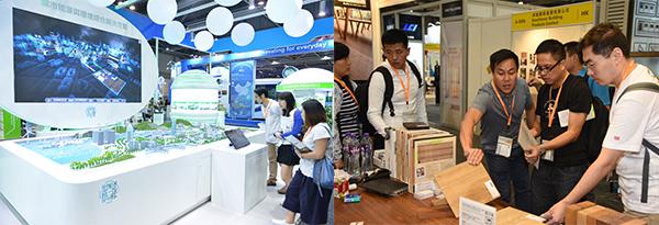 第十一届国际环保博览及香港贸发局香港国际建筑及五金展