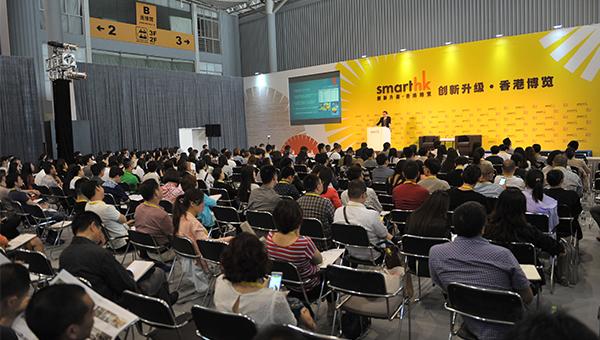 创新升级‧香港博览