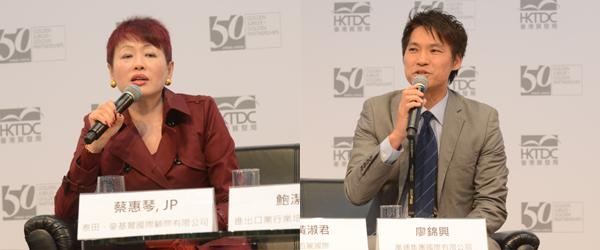 (左图)蔡惠琴;(右图)廖锦兴