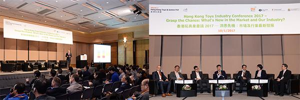 香港玩具业会议2017