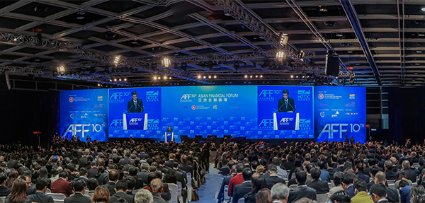 第十届亚洲金融论坛