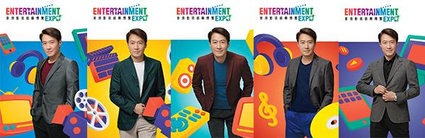 黎明再度担任第13届香港影视娱乐博览的宣传大使