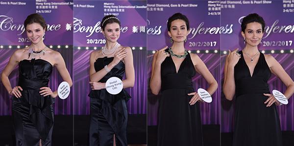 香港国际钻石、宝石及珍珠展及香港国际珠宝展新闻发布会