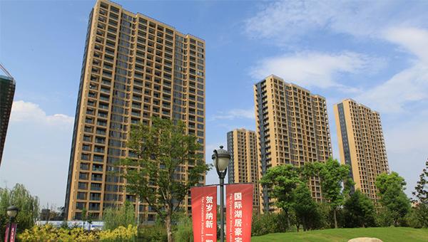 中央将以遏止房地产投机行为未来的经济工作重点