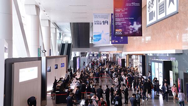 第21届香港国际影视展(FILMART)
