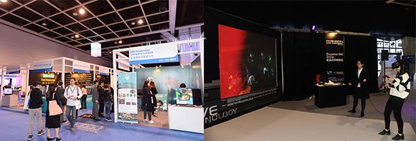 香港动画及数码娱乐馆